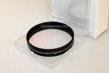"Baader 2"" (50.8mm) UV / IR rejection filter #2459210"